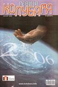 naslovna 141