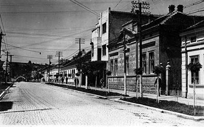 Deo Karađorđeve ulice, gde je bio korzo, oko 1960. godine