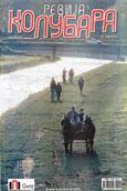 Naslovna 145