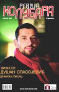 naslovna 153