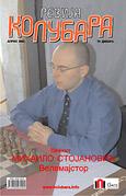 naslovna 156