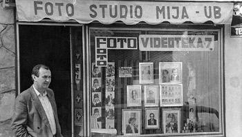 Snimio Dušan Jovanović, Ub, oktobar 1991.