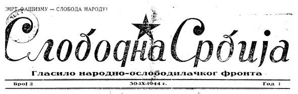 Slobodna Srbija