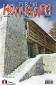 naslovna 133