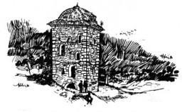 Kula Nenadovića (crtež Mila Petrovića)