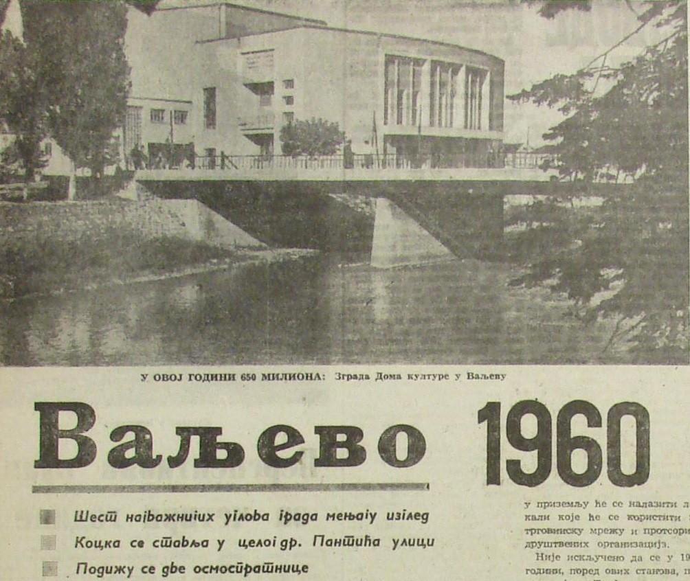 Valjevo 1960 Napred 1. januar 1960 iz digitalizovane arhive Valjevske biblioteke