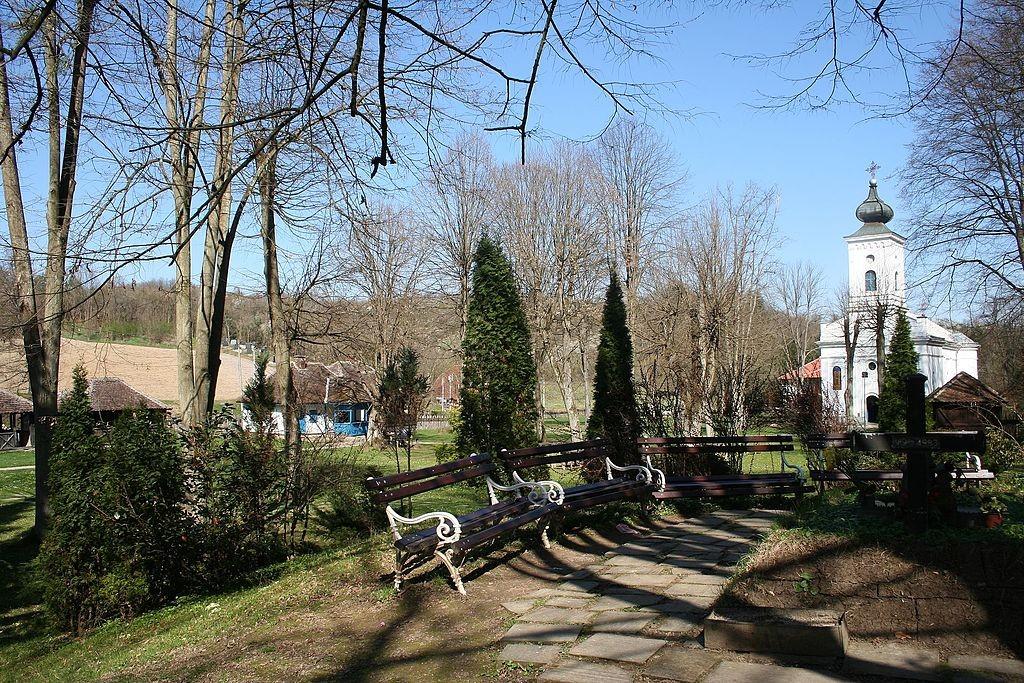 Znamenito mesto Brankovina