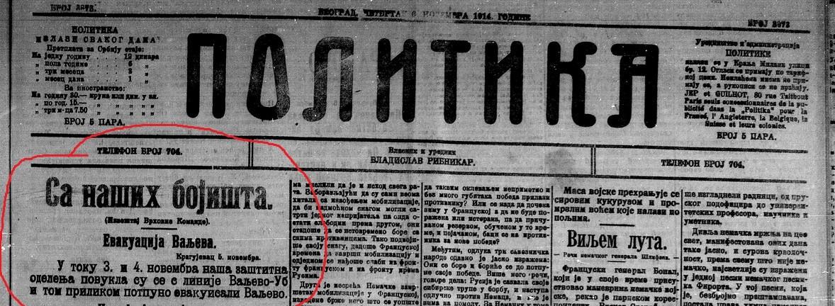 Politika, 6. novembar 1914.