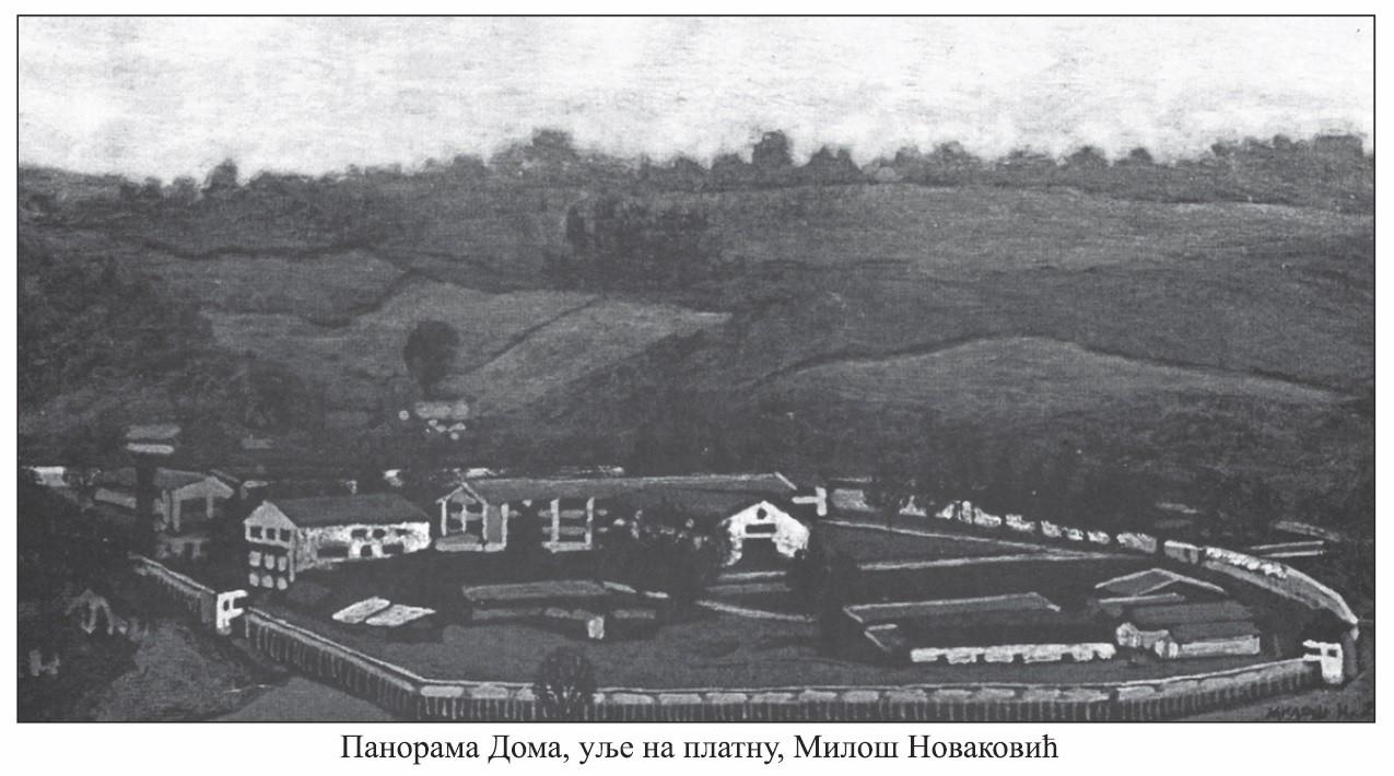 Panorama KPZ (ulje; slika Miloša Novakovića)