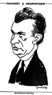 Branislav Ikonić