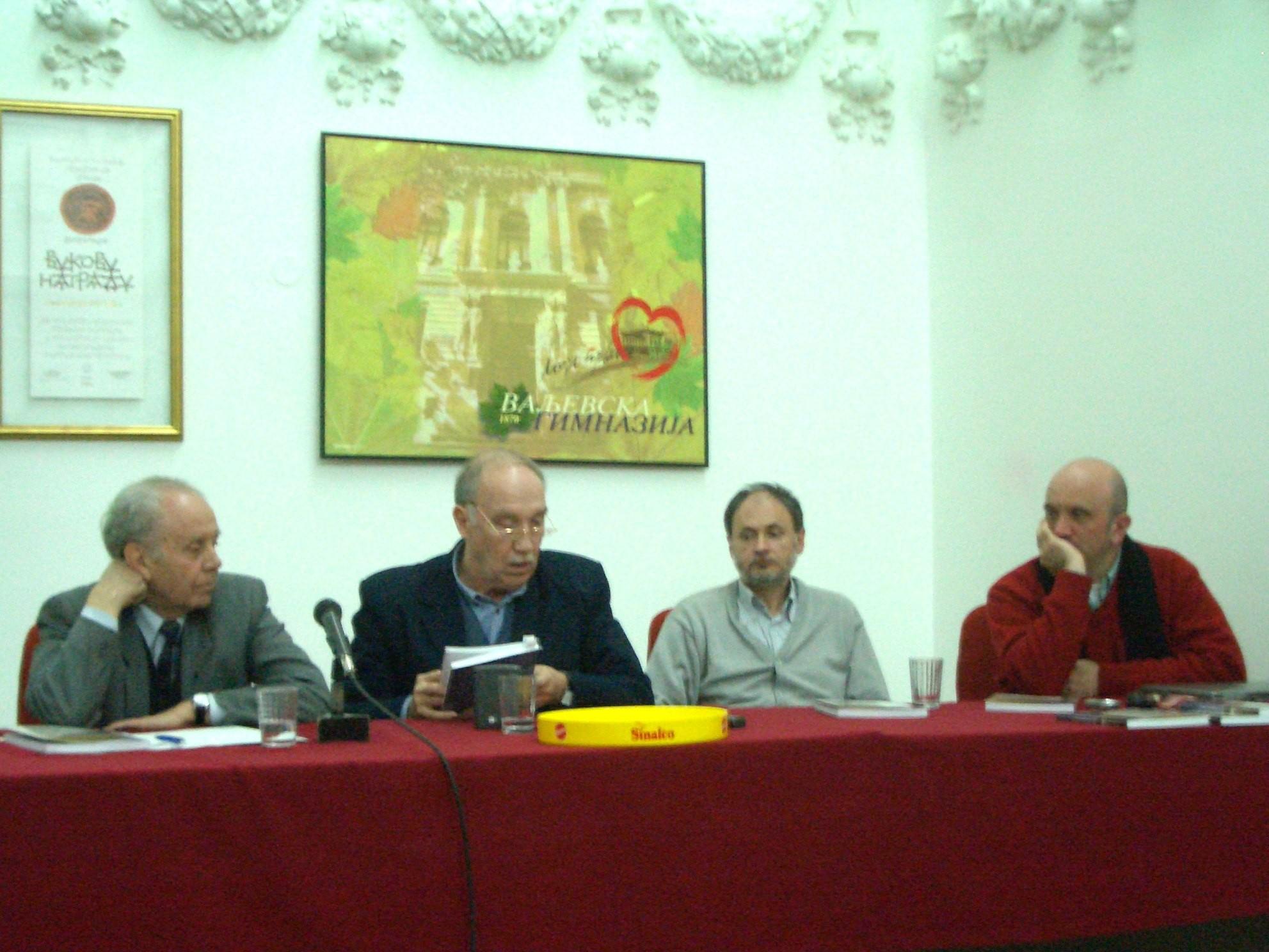 Tribina povodom izlozbe 50 god IAUS-a, Valjevska gimnazija, 21. marta 2005. godine - sa M. Jeftićem, S. Maldinijem i B. Kovačevićem