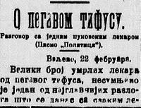 Politik,a 28. februar 1915.