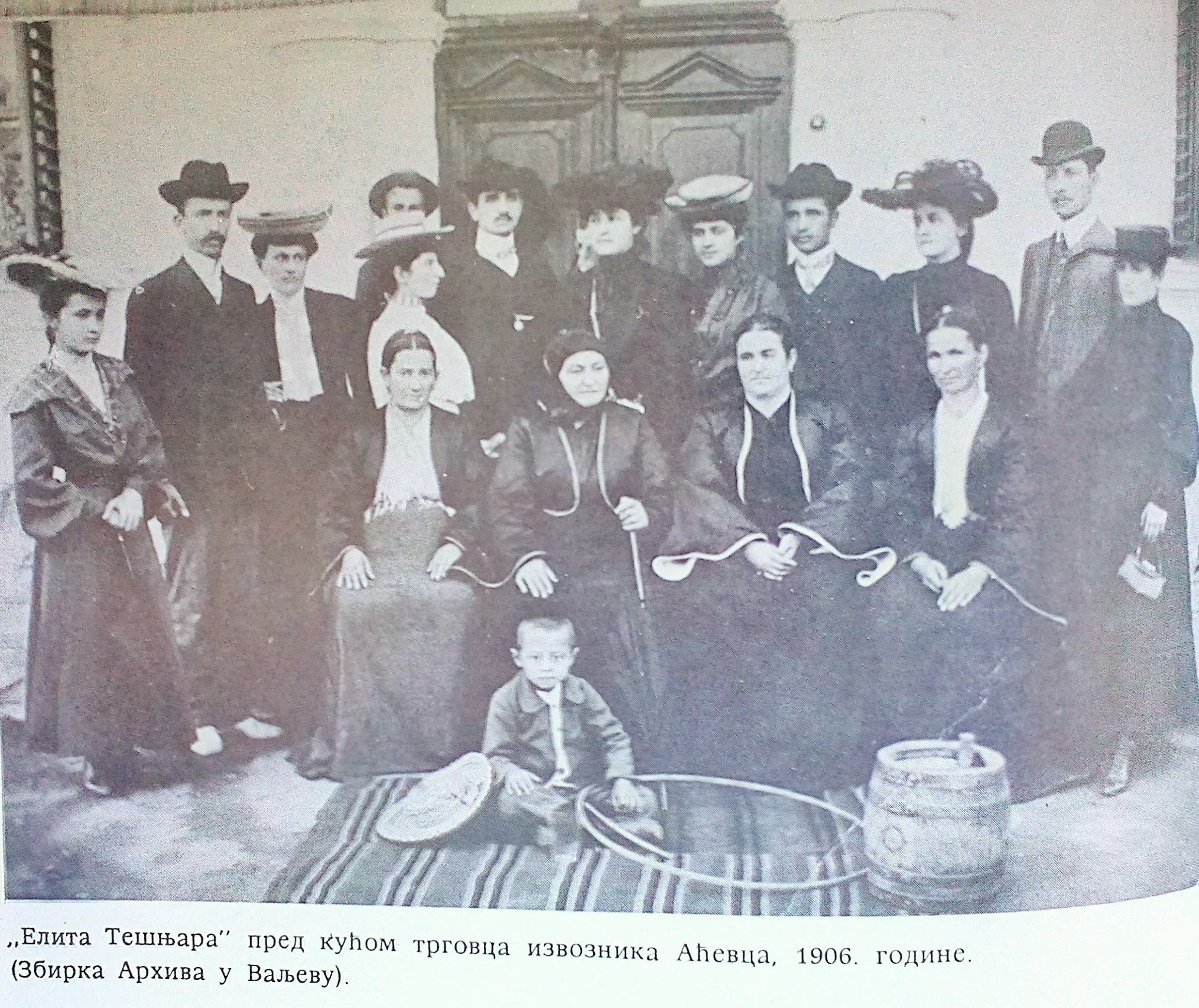 Ilustracija iz knjige Valjevo u prošlosti Radovana Draškovića