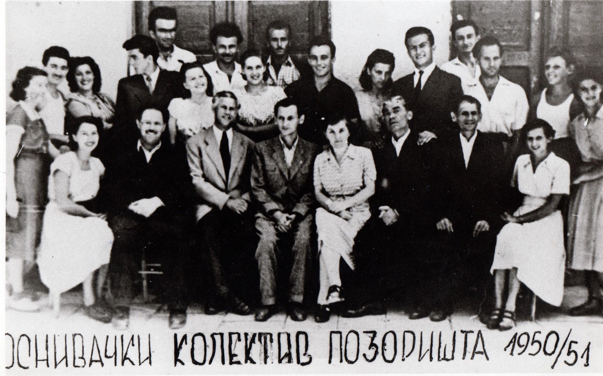 Osnivači pozorišta