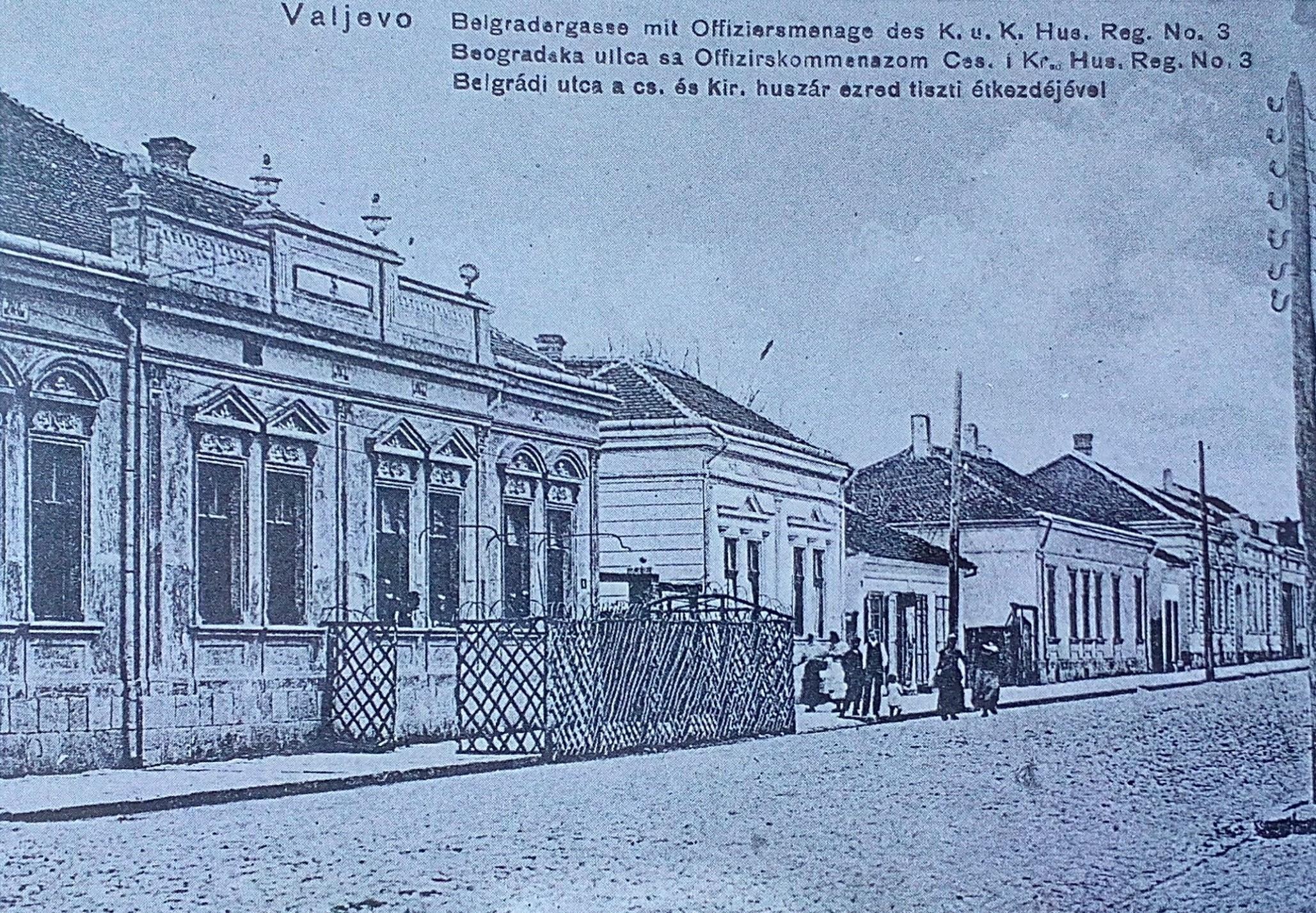 Karadjordjeva ulica u vreme austrougarske okupacije Ilustracija iz knjige  Valjevo u prošlosti Radovana Draškovića