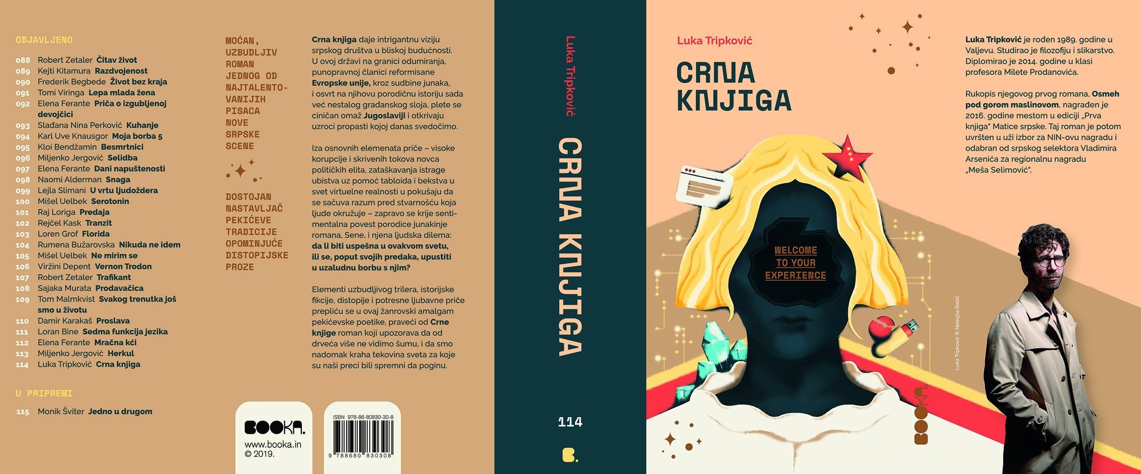 Dizajn: Valentina Brković