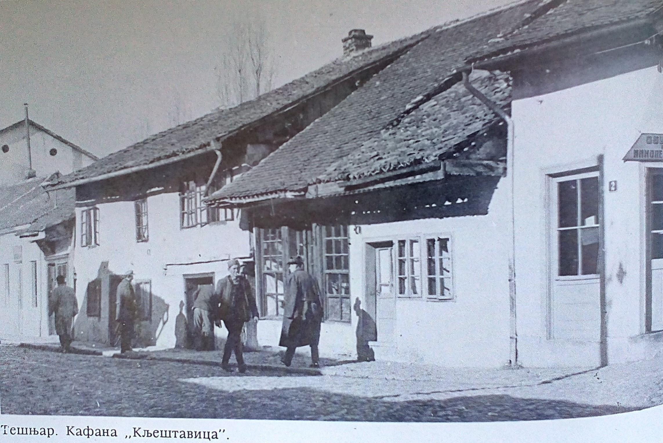 Kafana Klještavica Ilustracija iz knjige Valjevo u prošlosti Radovana Draškovića