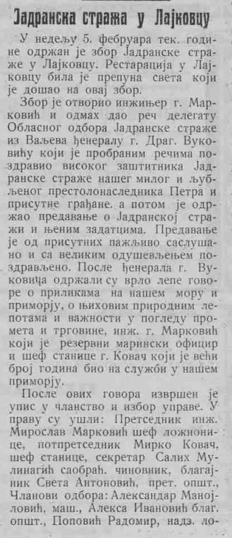 Jadranska straža 5. mart 1933, Glas Valjeva