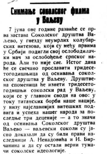 Vest u Sokolskom pokliču od 31. maja 1936.
