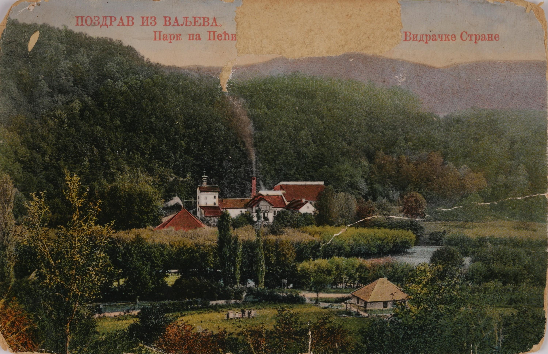 Pećina, razglednica
