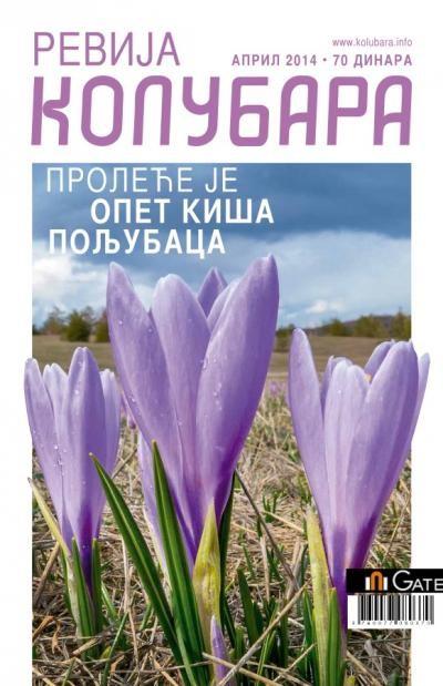 April 2014, naslovna strana Revije Kolubara