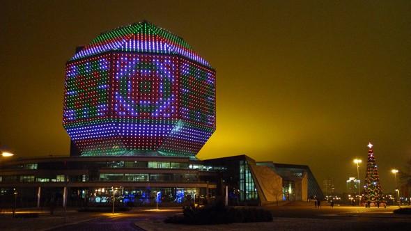 Biblioteka u Minsku
