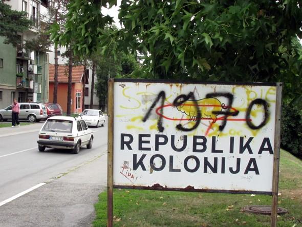 Republika Kolonija
