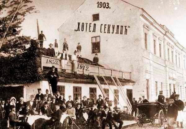 Hotel Sekulić