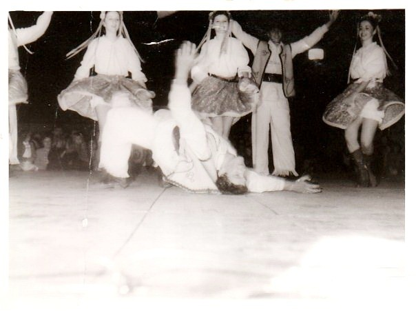Godišnji koncert folklorne sekcije KUD 'Abrašević' 1980.godine