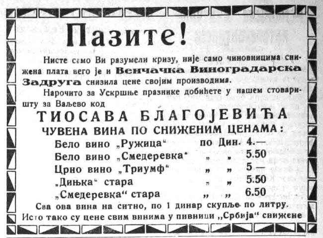 Gostionica Srbija  - Vina  - Glas Valjeva 24.4.1932