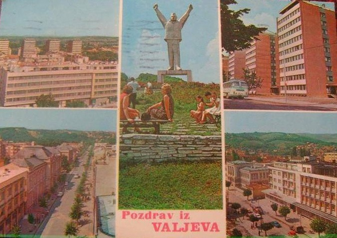 Valjevo, razglednica