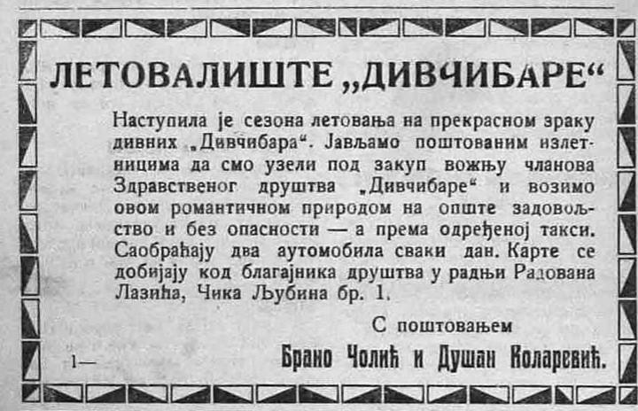 Izvor: Istorijski arhiv Valjevo