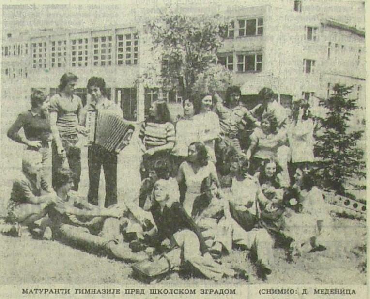 Maturanti Gimnazija Napred 25. maj 1973. (Napred, digitalizovana arhiva Biblioteke)