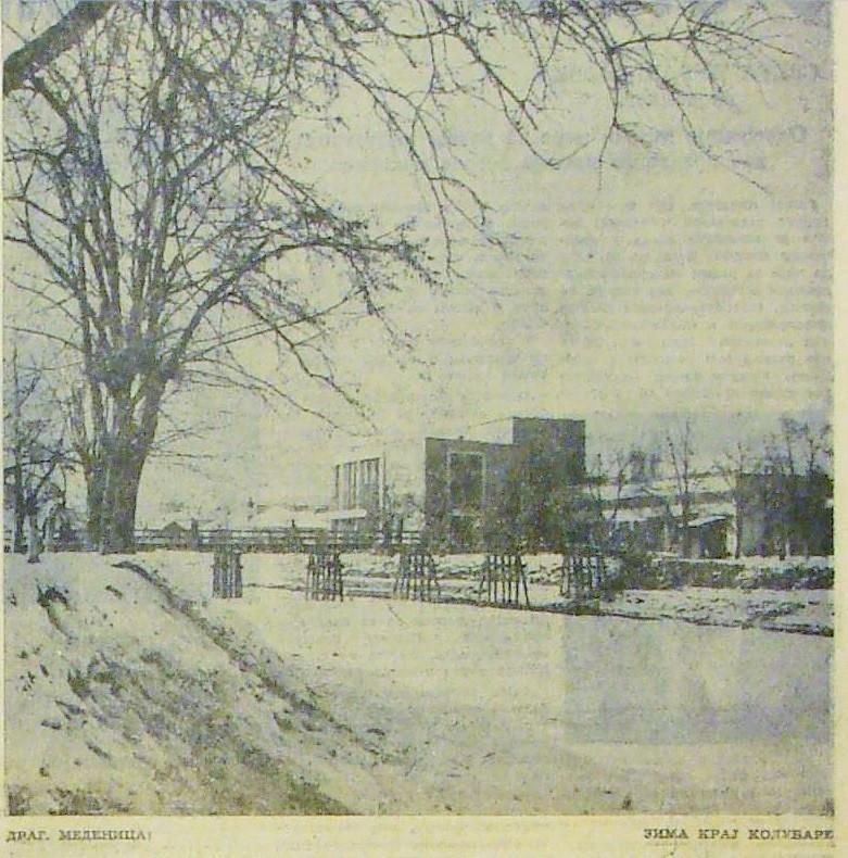 Zima kraj Kolubare foto D. Medenica Napred Napred 24. januar 1964 . iz digitalizovane arhive Valjevske biblioteke