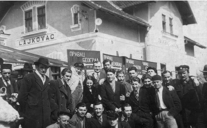 Stanica Lajkovac 1936