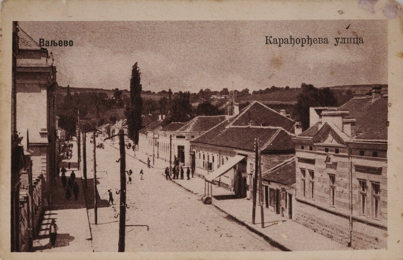 Karađorđeva ulica / Razglednica iz kolekcije Revije Kolubara