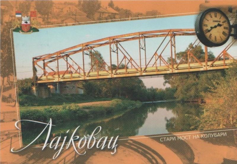 Razglednica -  Lajkovac, stari most na Kolubari