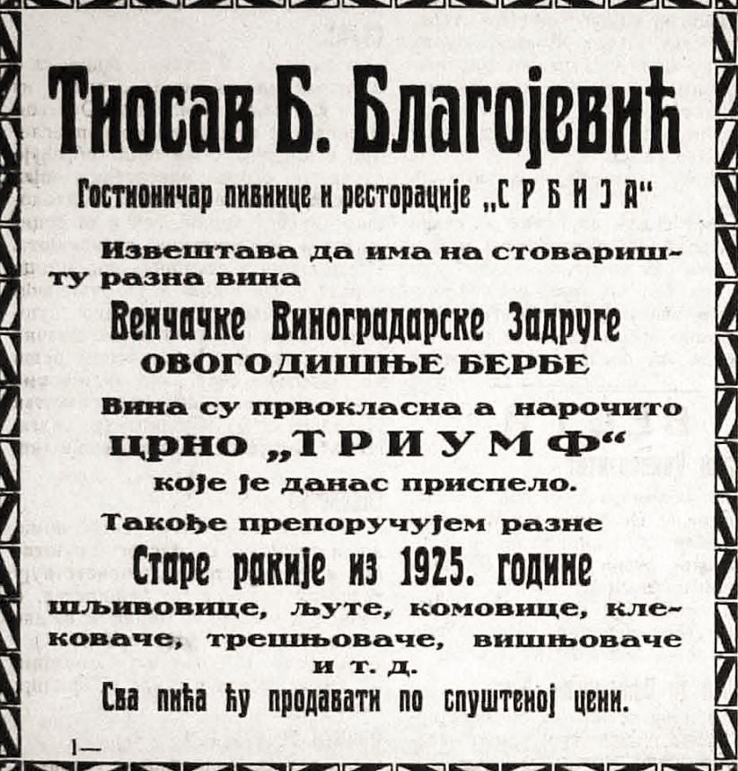Gostionica Srbija, Glas Valjeva, novembar 1930
