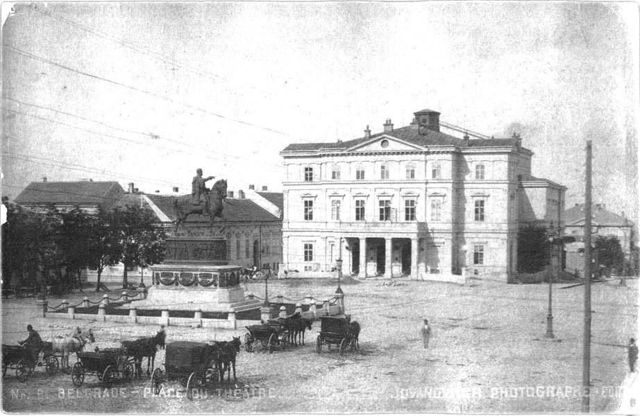 Pozorišni trg Beograd, 1895.