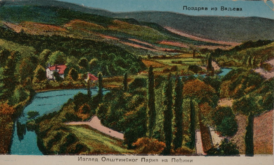 Opštinski park Pećina