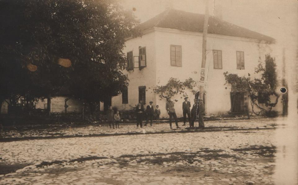 Kuća Nenadovića u Valjevu (iz knjige 'Valjevo, nastanak i razvj grada')