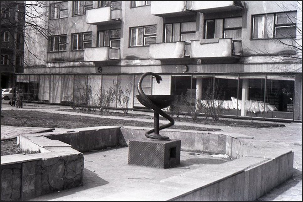 Apotekatska fontana