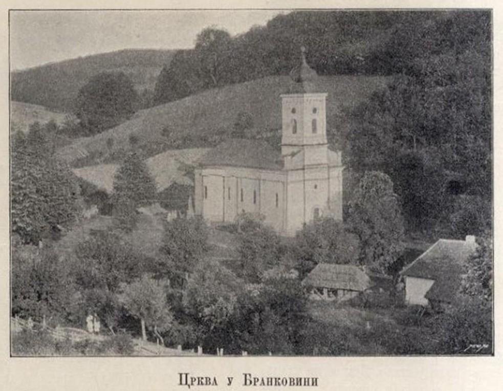 Crkva u Branovini