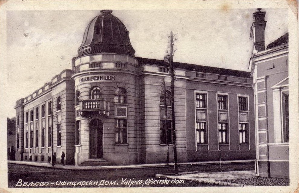 Oficirski dom, razglednica