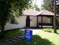 Konak Kneza Miloša, Bor